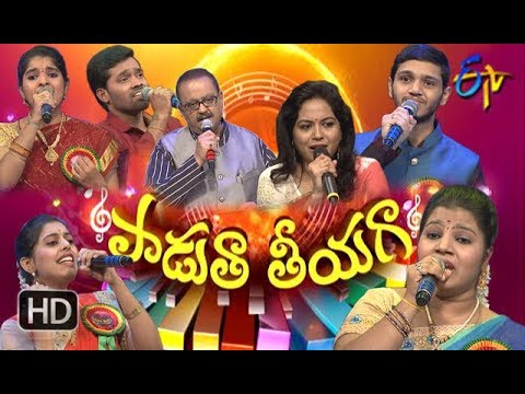 Padutha Theeyaga  | 15th  April 2018  2018 | Full Episode | ETV Telugu