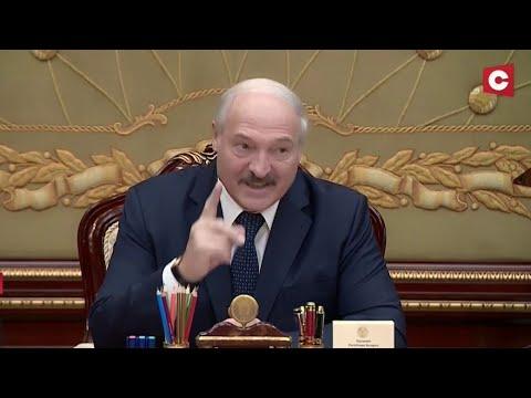 Лукашенко - России: Начать войну всегда проще, чем потом из этой ситуации выходить! Закрытие границы