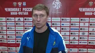 20 тур. Синара - Дина. 10-2. Андрей Юдин