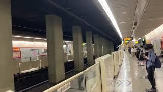 福岡市営地下鉄大濠公園駅、福岡空港駅行の到着