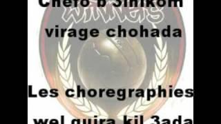 06- Winners 2005 - Madrassa Fel Koura  - Hilal f logo