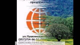 Геодезические работы Харьков и область.avi(, 2012-10-03T10:28:48.000Z)