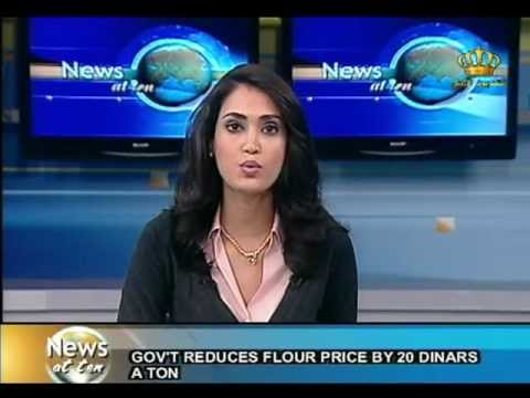 English News at ten in Jordan Television - 14-11-2012