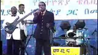 Alemayehu Herpo Man Biye Litrash
