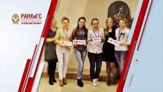 Промо фильм РАНХиГС (PromoStudio.pro)