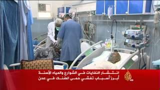 فيديو... مخاوف من انتشار حمى الضنك فى صنعاء وعدن