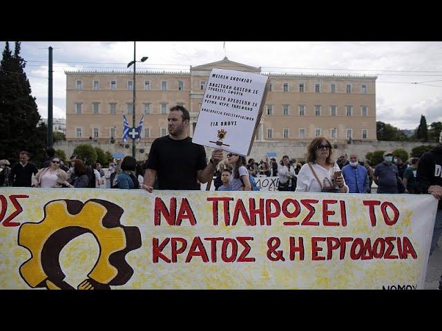 <span class='as_h2'><a href='https://webtv.eklogika.gr/entasi-sto-syllalitirio-ton-ergazomenon-se-episitismo-kai-toyrismo' target='_blank' title='Ένταση στο συλλαλητήριο των εργαζομένων σε επισιτισμό και τουρισμό…'>Ένταση στο συλλαλητήριο των εργαζομένων σε επισιτισμό και τουρισμό…</a></span>