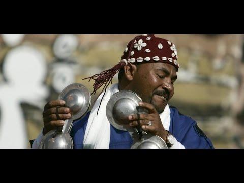 music gnawa hamid el kasri