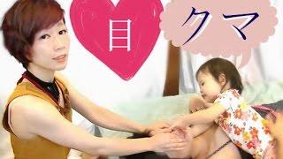 眼精疲労・クマを改善!フェイシャルマッサージ【りらく屋】Japanese facial massage thumbnail
