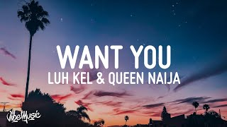 Luh Kel - Want You (Lyrics) ft. Queen Naija