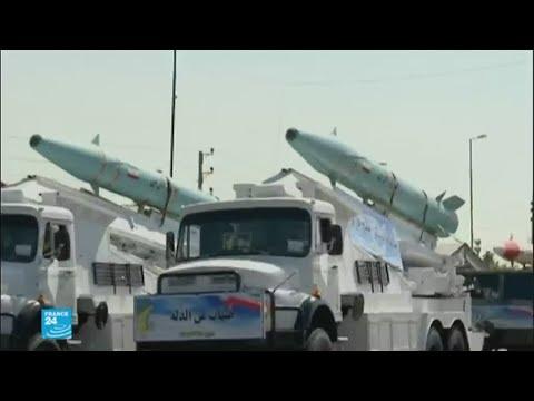 الحرس الثوري الإيراني يصدر بيانا يتحدى فيه ترامب  - نشر قبل 1 ساعة