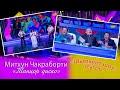 Шымкент шоу театры Митхун Чакраборти Танцор диско mp3