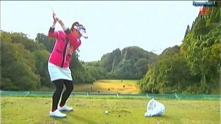 ゴルフ 女子 有村智恵の美しいスイング 有村智恵 検索動画 2