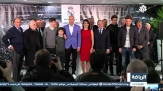 التلفزيون العربي | زين الدين زيدان مدرباً لنادي ريال مدريد خلفاً لرفائيل بينيتيز المقال