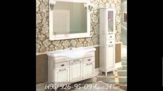 видео Купить комплект мебели для ванной комнаты Aquaton (Акватон) в Москве: цена