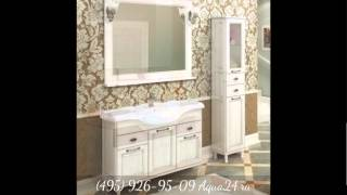 Обзор новинок мебели для ванной комнаты Акватон от Aqua24.ru