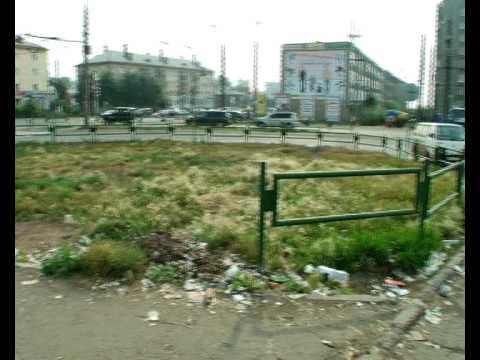 Автостанция-свалка
