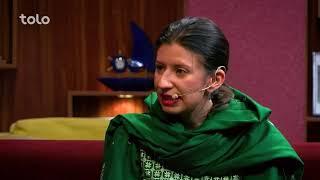 زیر چتر عید قربان - صحبت ها با خانم شهرزاد اکبر مبارز حقوق زنان و برابری جنسیتی