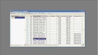 Основное сырье и технологические операции в 1С:УПП (13/62)