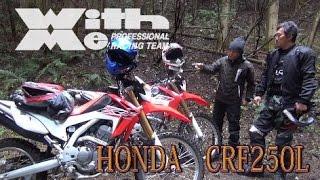 HONDA CRF250Lで大鶴義丹さんと東京林道ぶらり旅|丸山浩の速攻バイクインプレ