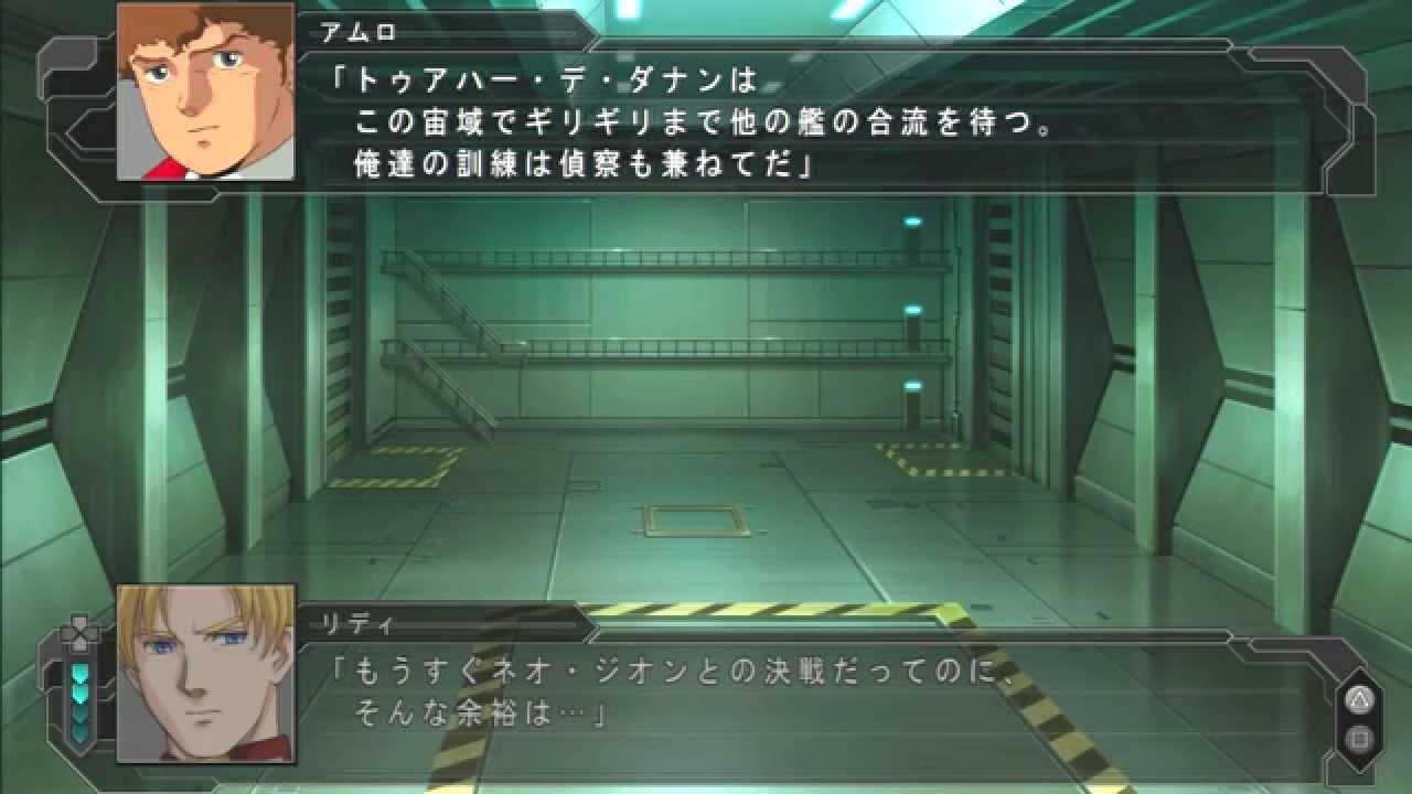 スーパー 攻略 三 次 第 ロボット 大戦 隠し要素/第3次α
