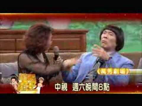 中視3/8「萬秀豬王」#82精采預告/ 短劇-親戚麥計較