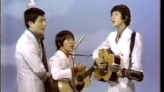 作詞 サトウハチロー/作曲 加藤和彦/編曲 ありたあきら 1968.3.21発売.