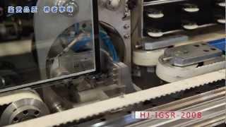 Производство стеклопакетов(Презентация компании Han Jiang омпания «Вега» поставляет оборудование для производства стеклопакетов, а также..., 2013-03-22T09:41:36.000Z)