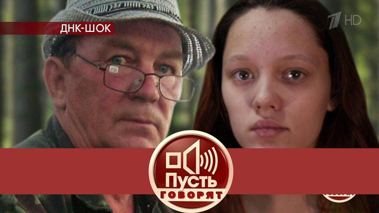 Пусть говорят. Выпуск от 12.08.2020 Беременна в 15: почему мать школьницы скрывает отца ее ребенка?