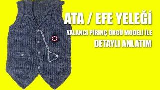 ATA / EFE YELEĞİ Yapılışı - Yalancı Pirinç Örgü Modeli İle