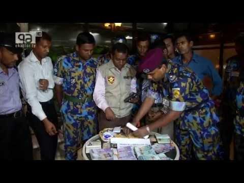 Gold Operation at Hazrat Shahjalal International Airport on Ekattor TV