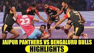PKL 2017: Jaipur Pink Panthers defeat Bengaluru Bulls 30-28, Highlights   Oneindia News