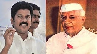 "Revanth reddy Criticize ""Jawaharlal Nehru Governance"""