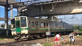 鉄道PV ~[A]ddiction  Tha 2018summer~ MMD付