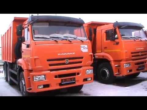 Автосамосвалы КАМАЗ 6520 Евро-4