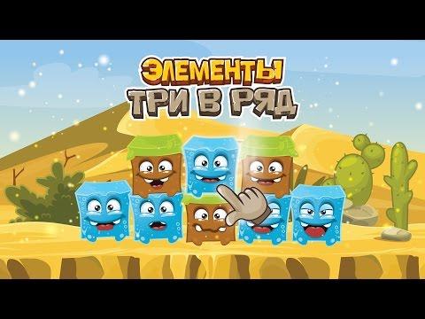 Лучшие игры для Android категории головоломки, логические пазлы