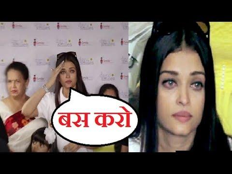 Mumbai Media की हरकत पर रो पड़ी ऐश्वर्या, कहा क्या कर रहे हो आप   Aishwarya cried in public