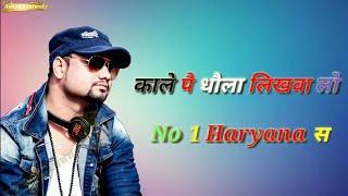Andy Haryana || Md Kd-Desi Rock Music || New Haryanvi Whatsapp Status Video 2018|| Latest Haryanvi