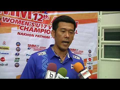 สัมภาษณ์โค้ชทีมชาติไทย หลังเกมชนะฮ่องกง @SMM 12th Asian Est Cola Women's U17 Volleyball Championship