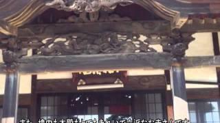 朝の自転車史跡めぐり 市内大谷地区の伝説コ-ス 2011.9.24