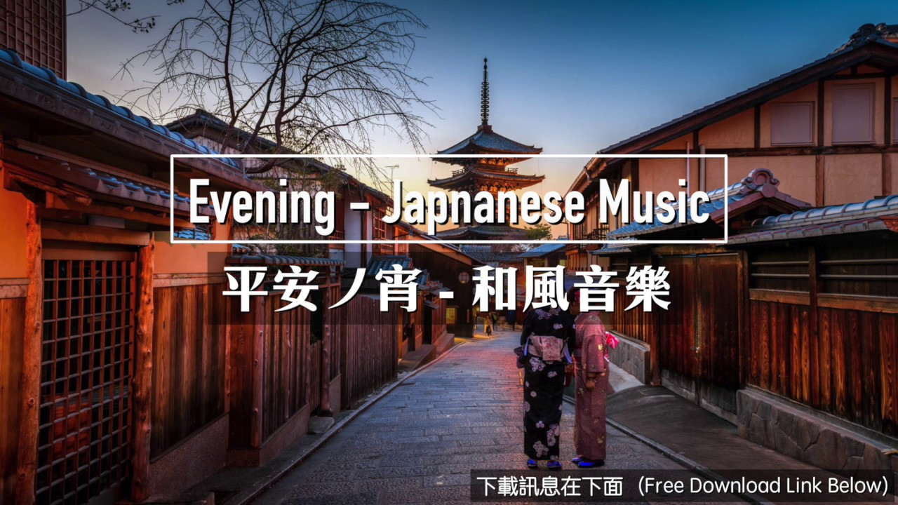 3 hours of best traditional japanese music _ relaxing music _.