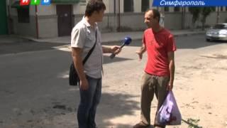 Пешеходная дорожка с сюрпризом или уроки выживания в Симферополе.(, 2013-08-21T06:27:53.000Z)