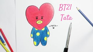 Drawing BT21 Tata how to draw, easy step by step drawing tutorial | BTS