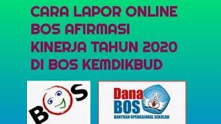 Cara Lapor Online Bos Afirmasi Kinerja Di Bos Kemdikbud Youtube