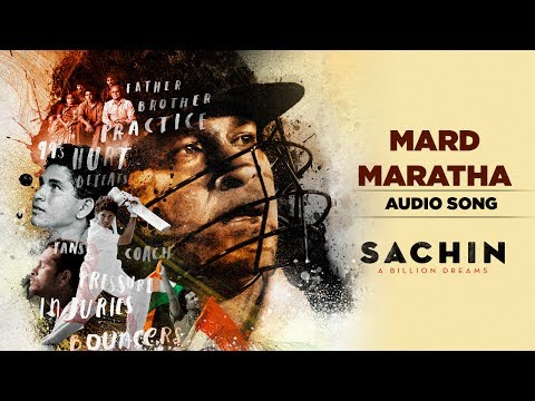 Mard Maratha | Audio Song | Sachin A Billion Dreams | AR Ameen | Anjali Gaikwad