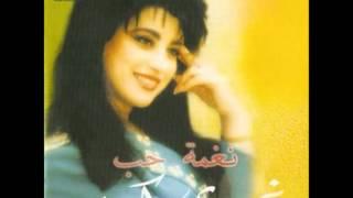 Najwa Karam- Ana ma fiye نجو كرم- انا ما فيي