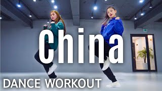 [Dance Workout] China - Anuel AA,Daddy Yankee,Karol G,Ozunau0026J Balvin | MYLEE Cardio Dance Workout