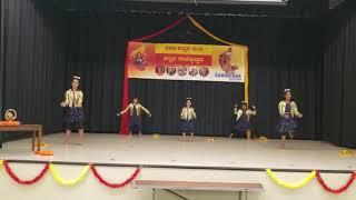 NWA Kannada Sangha Kids Dance 2019 Shane top Agavle