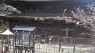 下関市長府へ.wmv