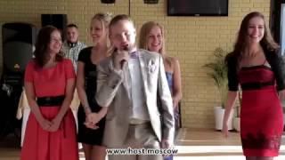 Ведущий на свадьбу Игорь Ивановский Москва